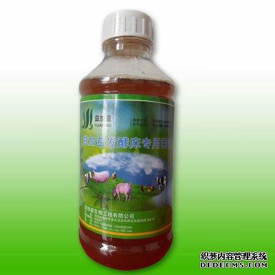 AG和记娱乐益发酵床菌液