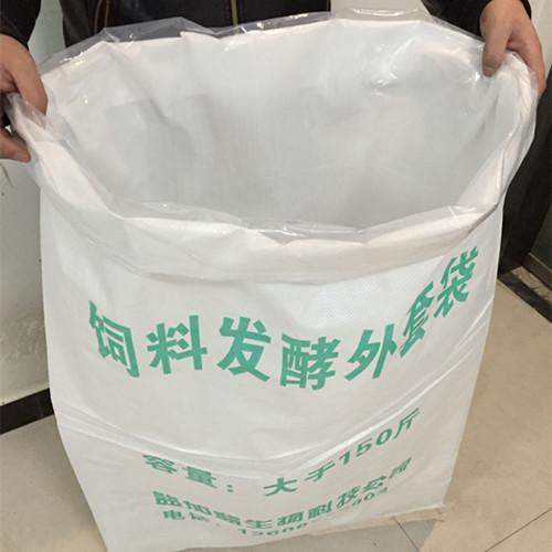 AG和记娱乐益饲料发酵袋